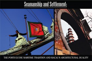 Seamanship_Postcard