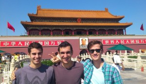 Andrew Javidi with fellow students in Tiananmen Square, Beijing.