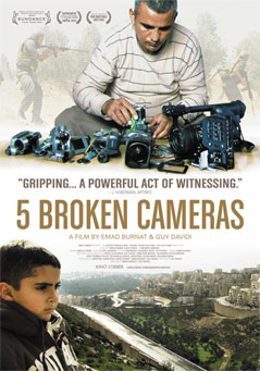 """The poster for the film, """"5 Broken Cameras."""""""
