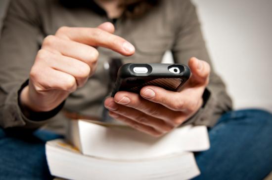 csun-mobil-app